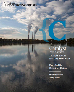 Catalyst Magazine Spring 2017